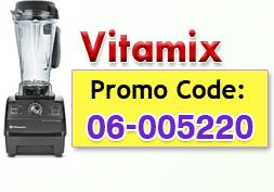 vitamix-promo-code