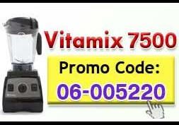 vitamix-7500-promo-code