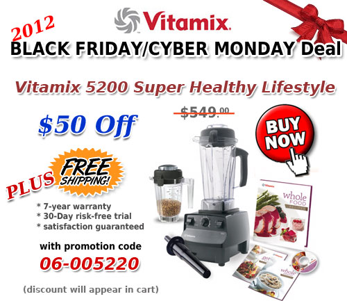 Vitamix Black Friday 2012