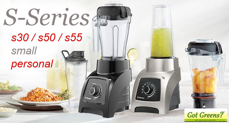Vitamix S-Series